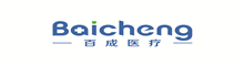 Логотип XUZHOU BAICHENG MEDICAL TECHNOLOGY CO., LTD